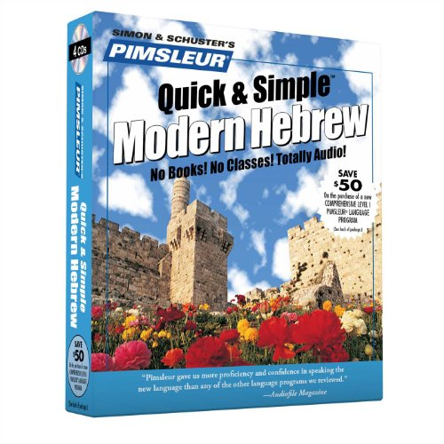 Pimsleur Quick & Simple Modern Hebrew: Pimsleur