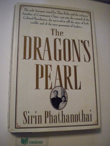 9780671795467: The DRAGON'S PEARL