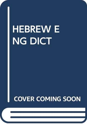 9780671800062: English - Hebrew Hebrew- English Dictionary