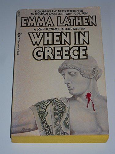 9780671825041: When in Greece