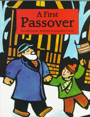 9780671880255: A First Passover
