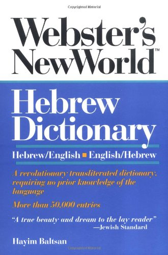 9780671889913: Webster's New World Hebrew Dictionary : Hebrew/English-English/Hebrew (Transliterated)