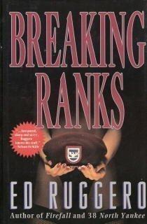9780671891701: Breaking Ranks