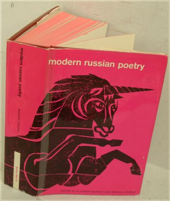 9780672611704: Modern Russian Poetry: An Anthology With Verse Translations,