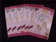 Garden Art: Alice Cary
