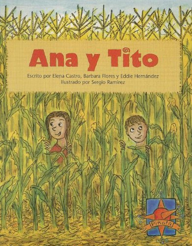 ANA Y TITO, SINGLE COPY, MAS PINATA, STAGE 1: CELEBRATION PRESS