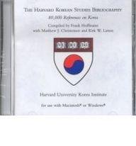 9780674002395: The Harvard Korean Studies Bibliography