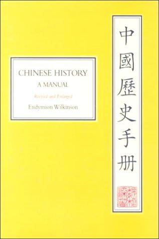 9780674002470: Chinese History: A Manual