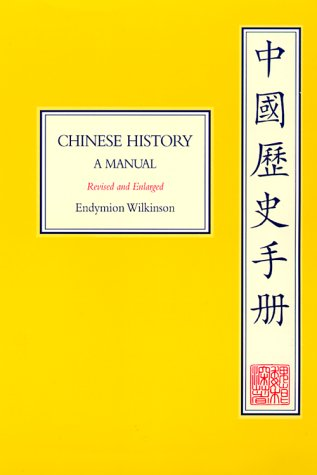 9780674002494: Chinese History: A Manual, Revised and Enlarged Edition (Harvard-Yenching Institute Monograph Series)