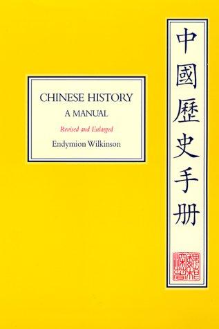 9780674002494: Chinese History: A Manual