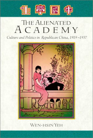 9780674002845: The Alienated Academy: Culture and Politics in Republican China, 1919-1937 (Harvard East Asian Monographs, 148)