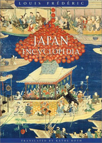 9780674007703: Japan Encyclopedia (Harvard University Press Reference Library)
