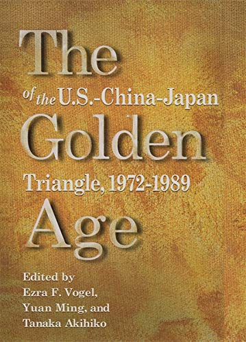 9780674009608: The Golden Age of the U.S.-China-Japan Triangle, 1972-1989 (Harvard East Asian Monographs)
