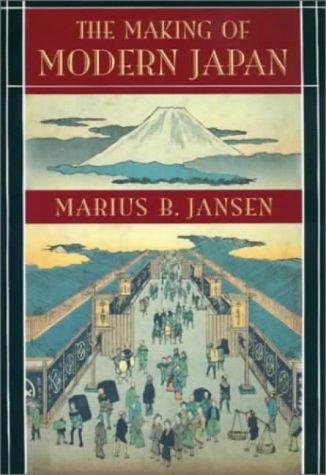 9780674009912: The Making of Modern Japan