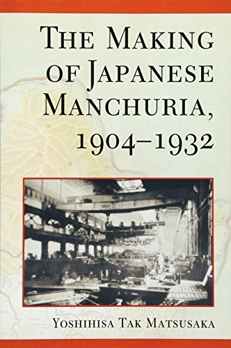 9780674012066: The Making of Japanese Manchuria, 1904-1932 (Harvard East Asian Monographs)