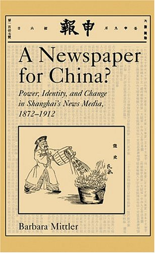 9780674012172: A Newspaper for China?: Power, Identity, and Change in Shanghai's News Media, 1872-1912 (Harvard East Asian Monographs)