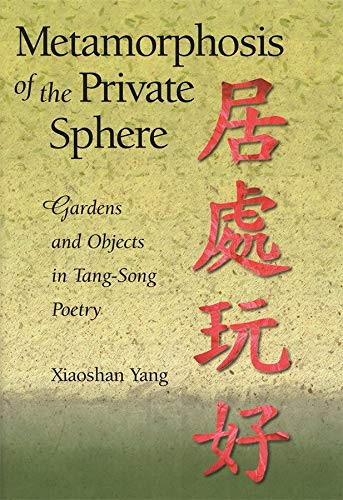 9780674012196: Metamorphosis of the Private Sphere: Gardens and Objects in Tang-Song Poetry (Harvard East Asian Monographs)