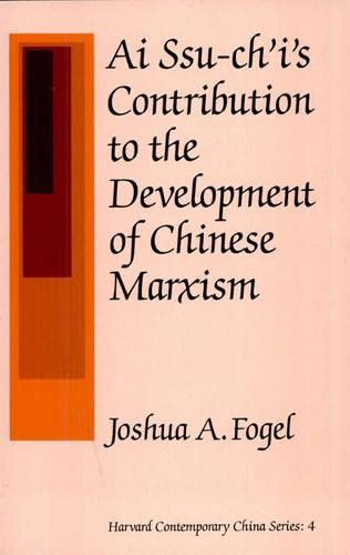 9780674012608: Ai Ssu-chi's Contribution to the Development of Chinese Marxism (Harvard Contemporary China Series)