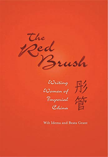 9780674013933: The Red Brush: Writing Women of Imperial China (Harvard East Asian Monographs)