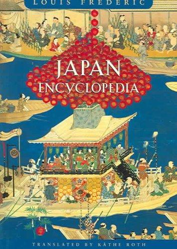 9780674017535: Japan Encyclopedia (Harvard University Press Reference Library)