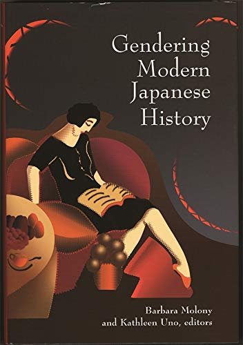 9780674017801: Gendering Modern Japanese History (Harvard East Asian Monographs)