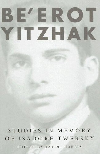 9780674018075: Be'erot Yitzhak: Studies in Memory of Isadore Twersky
