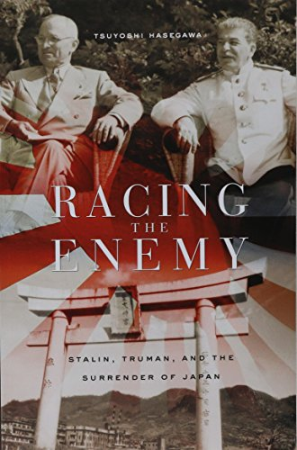 9780674022416: Racing the Enemy: Stalin, Truman, and the Surrender of Japan