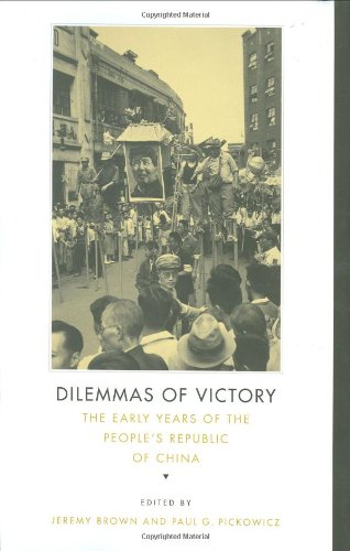 9780674026162: Dilemmas of Victory: The Early Years of the People's Republic of China