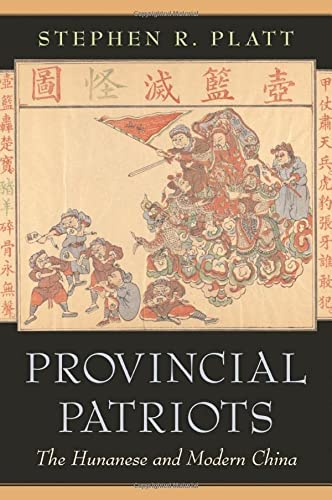 9780674026650: Provincial Patriots: The Hunanese and Modern China