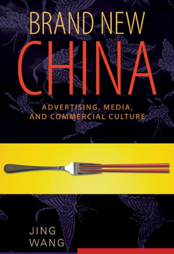 9780674026803: Brand New China: Advertising, Media and Commercial Culture