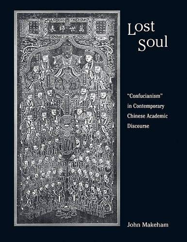 """Lost Soul: """"Confucianism"""" in Contemporary Chinese Academic Discourse (Harvard-Yenching Institute Monograph Series) (0674028112) by Makeham, John"""
