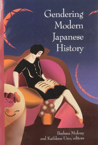9780674028166: Gendering Modern Japanese History (Harvard East Asian Monographs)