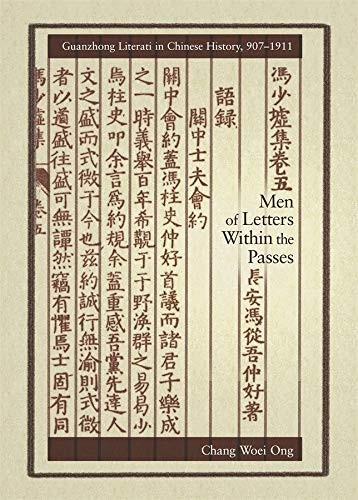 Men of Letters Within the Passes: Guanzhong Literati in Chinese History, 907-1911: Ong, Chang Woei