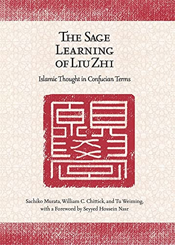 9780674033252: The Sage Learning of Liu Zhi: Islamic Thought in Confucian Terms (Harvard-Yenching Institute Monograph Series)