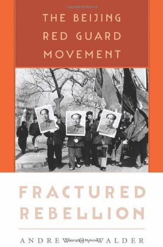 9780674035034: Fractured Rebellion: The Beijing Red Guard Movement