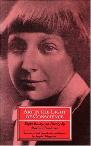 9780674048027: Art in the Light of Conscience: Eight Essays on Poetry