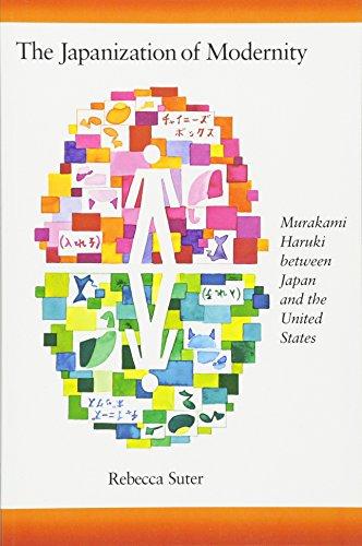 9780674060760: The Japanization of Modernity: Murakami Haruki Between Japan and the United States