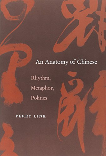 9780674066021: An Anatomy of Chinese: Rhythm, Metaphor, Politics