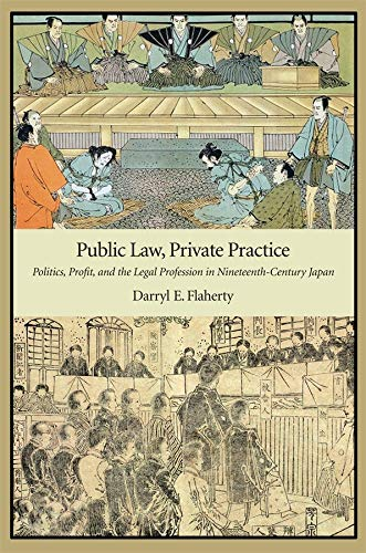 9780674066779: Public Law, Private Practice: Politics, Profit, and the Legal Profession in Nineteenth-Century Japan (Harvard East Asian Monographs)