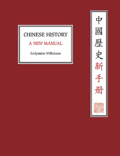 9780674067158: Chinese History: A New Manual