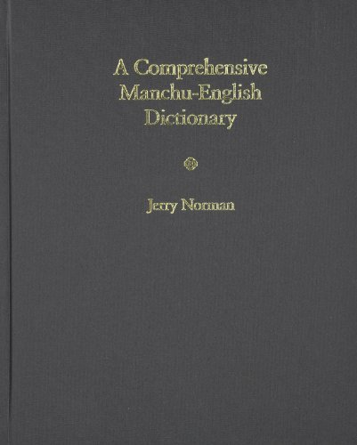Comprehensive Manchu-English Dictionary: Norman, Jerry