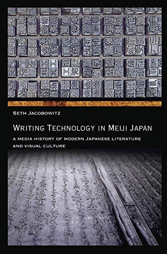 9780674088412: Writing Technology in Meiji Japan: A Media History of Modern Japanese Literature and Visual Culture (Harvard East Asian Monographs)