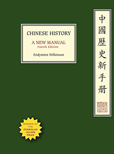9780674088467: Chinese History: A New Manual