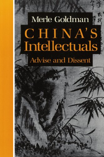 9780674119710: China's Intellectuals: Advise and Dissent (Interpretations of Asia)