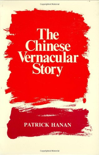 9780674125650: The Chinese Vernacular Story (Harvard East Asian)