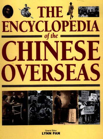 9780674252103: The Encyclopedia of the Chinese Overseas