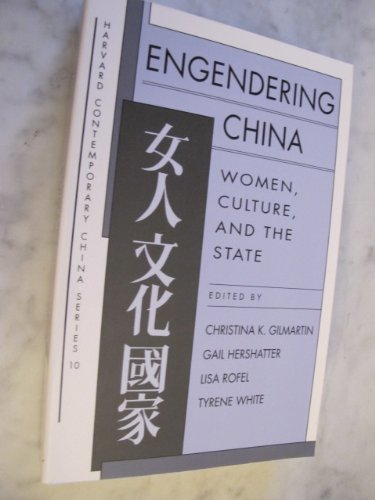 9780674253315: Engendering China: Women, Culture, and the State (HARVARD CONTEMPORARY CHINA SERIES)