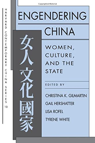 9780674253322: Engendering China: Women, Culture, and the State (Harvard Contemporary China Series)