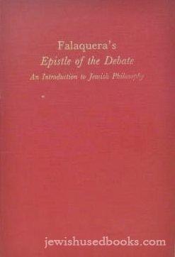 9780674291737: Falaquera's Epistle of the Debate: An Introduction to Jewish Philosophy (Harvard Judaic Texts and Studies, VIII)