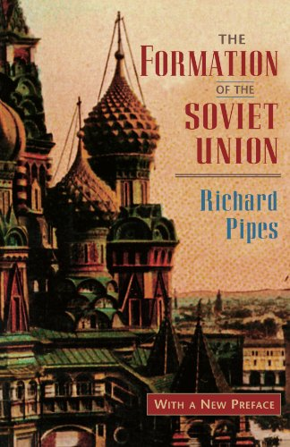 9780674309517: The Formation of the Soviet Union: Communism and Nationalism, 1917–1923, Revised Edition (Russian Research Center Studies)